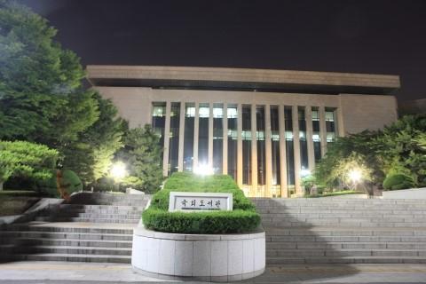 국회도서관.jpg